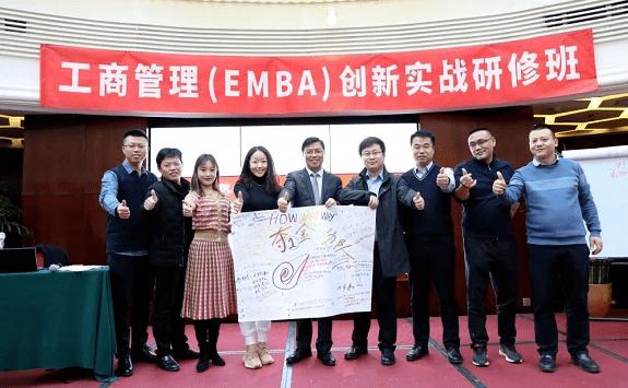 工商管理(EMBA)创新实战研修班11月课程回顾