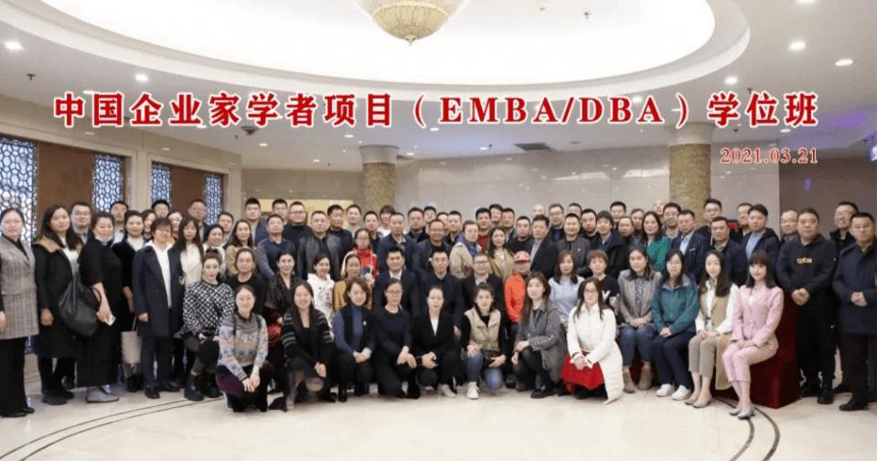中国企业家学者项目三月开学季 |春风十里,不如发奋的你