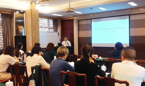 中国企业家学者项目9月课程回顾